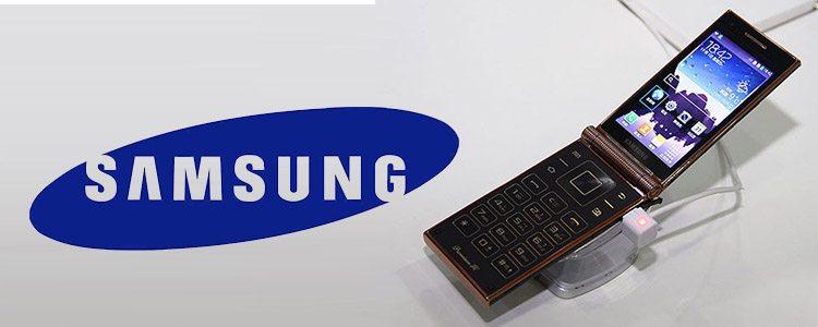 samsung-w2014-1--750x300