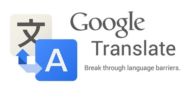 GoogleTranslateBanner