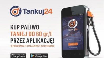 Tankuj24