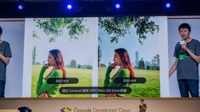 Google CameraX u Oppo